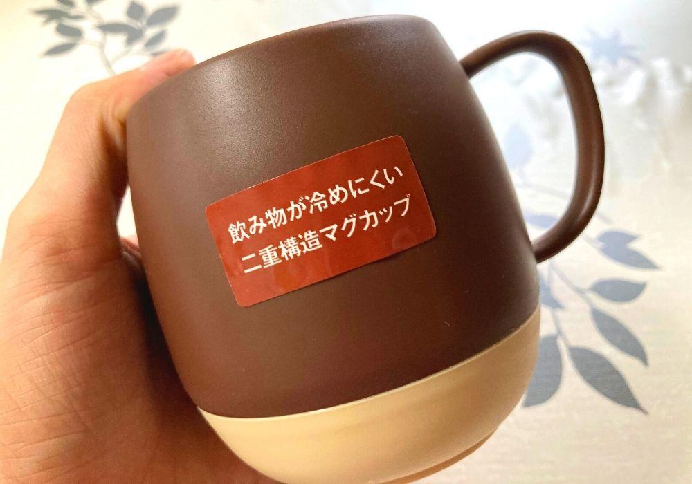 セリアのマグカップ